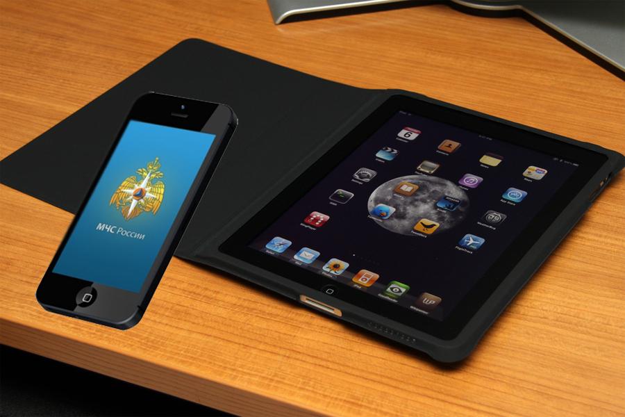 МЧС России запустило приложение для смартфонов и планшетных компьютеров на базе iOS