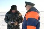 Сотрудники ГИМС предупреждают об опасности выхода на лед!
