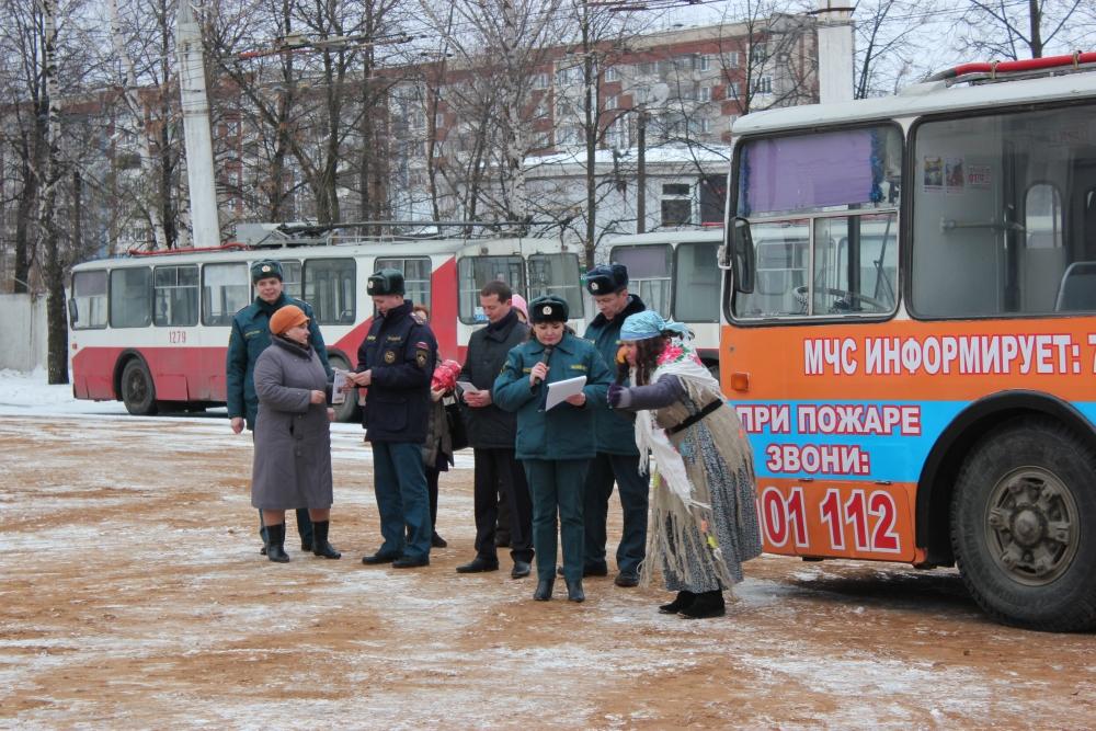 Противопожарный троллейбус