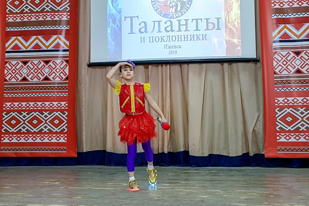 Фестиваль Таланты и поклонники