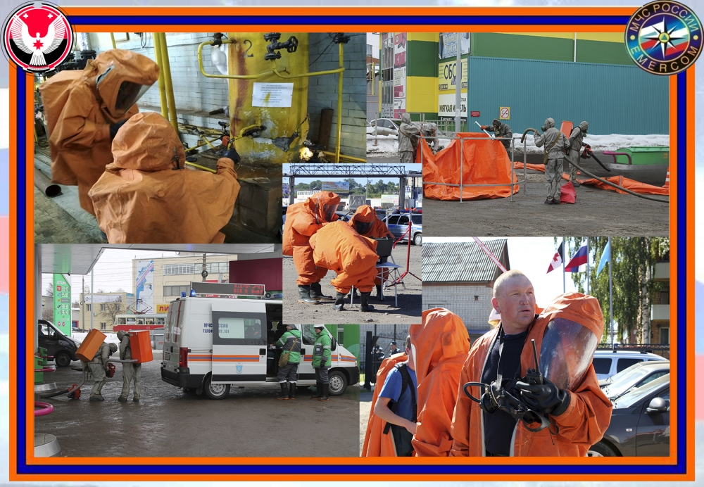 Служба радиационной и химической защиты