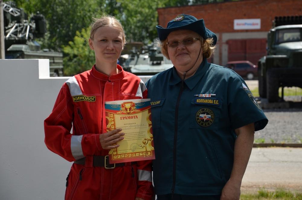 Соревнования поисково-спасательных расчетов поисковой кинологической службы МЧС России в г. Ижевске