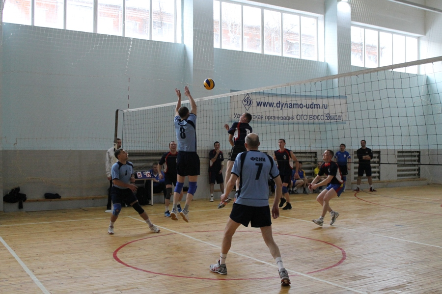 Волейбольный турнир «Динамо» Удмуртии