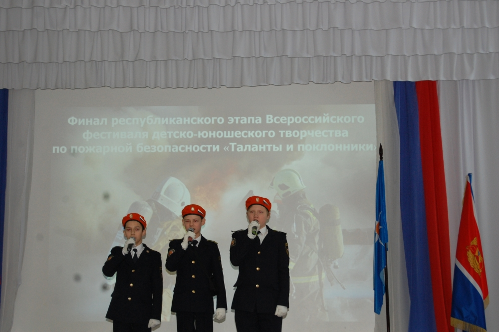 Таланты и поклонники-2016