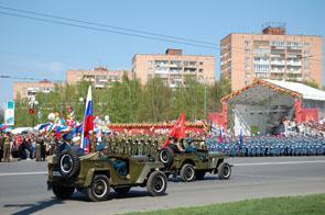 9 мая - Перад Победы!