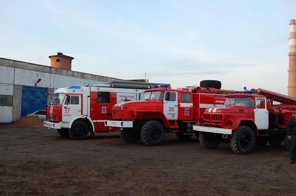 Новое пожарное депо