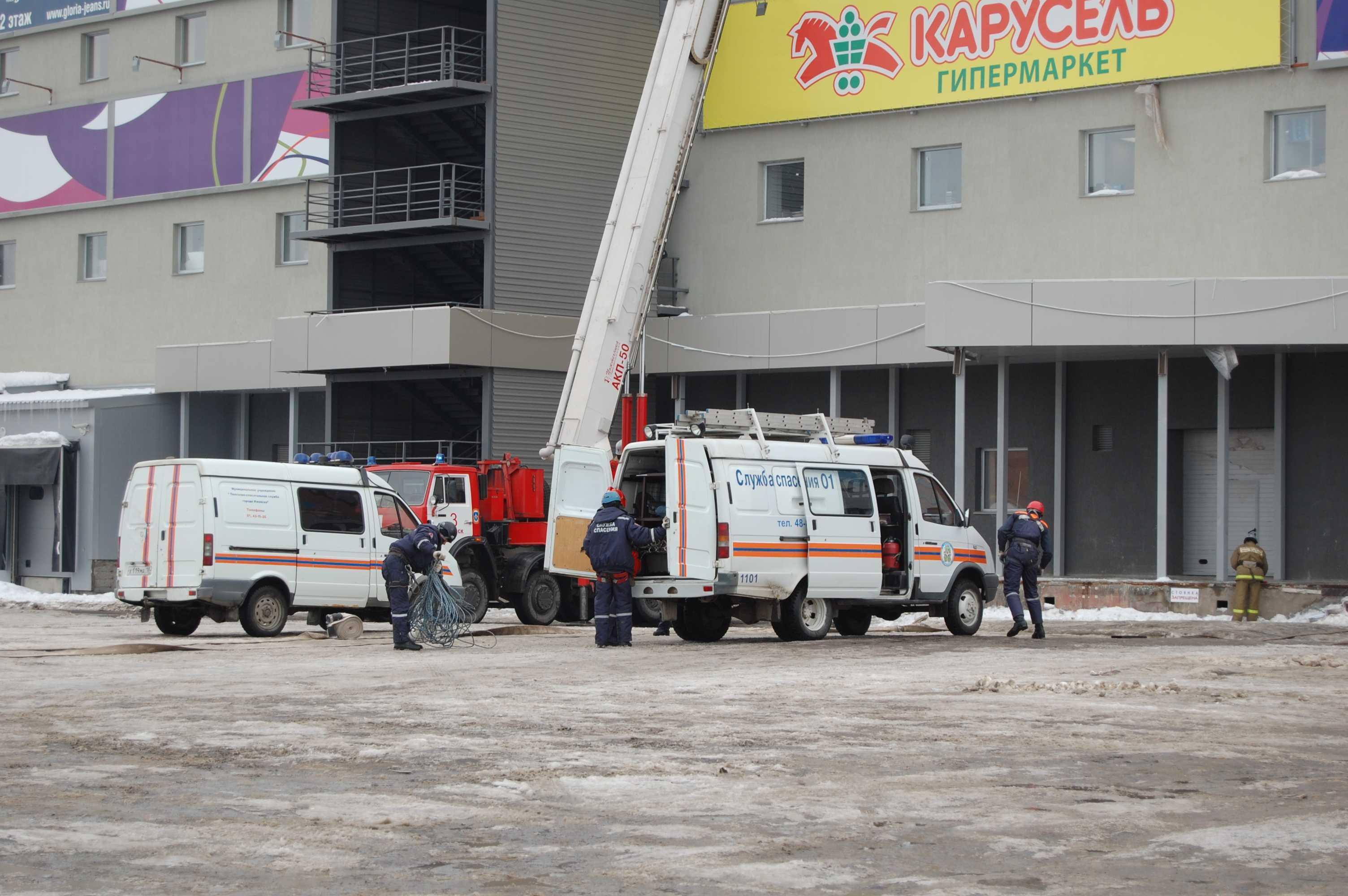 """Пожарно-тактическое учение в ТЦ """"Талисман"""""""