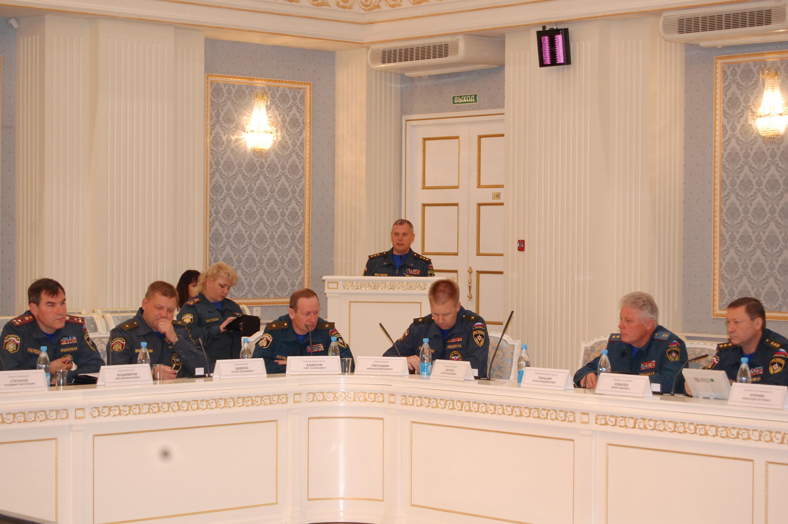 Сбор начальников Главных управлений МЧС России