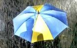 Внимание! Ожидается ухудшение погодных условий