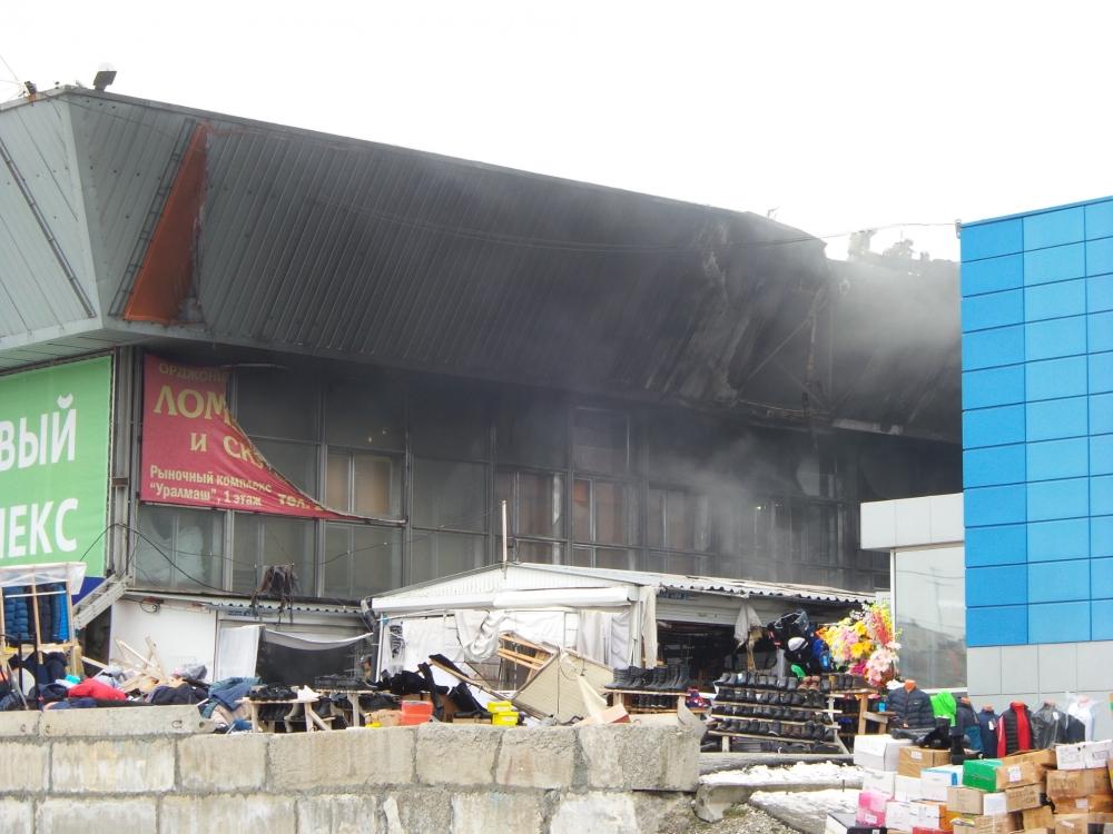 24.10.2015 Пожар на Уралмашевском рынке в г.Екатеринбурге