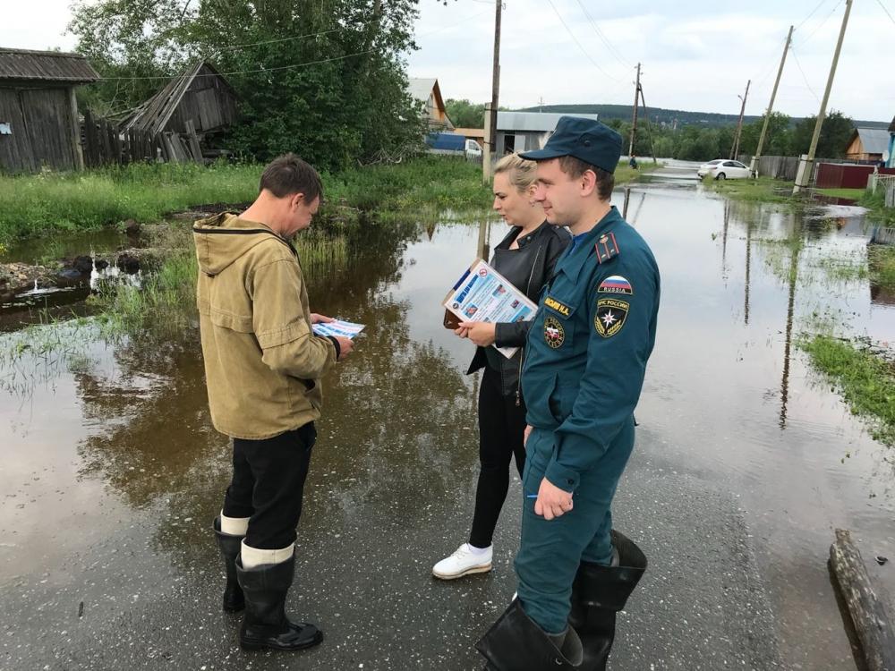 12.07.2018 Ликвидация последствий паводка в г.Ивделе