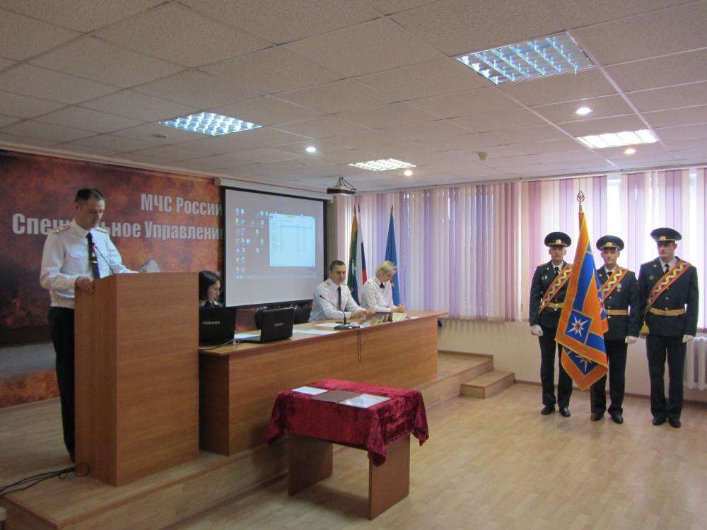Торжественное совещание посвященное 71 годовщине со дня образования Специальной пожарной охраны