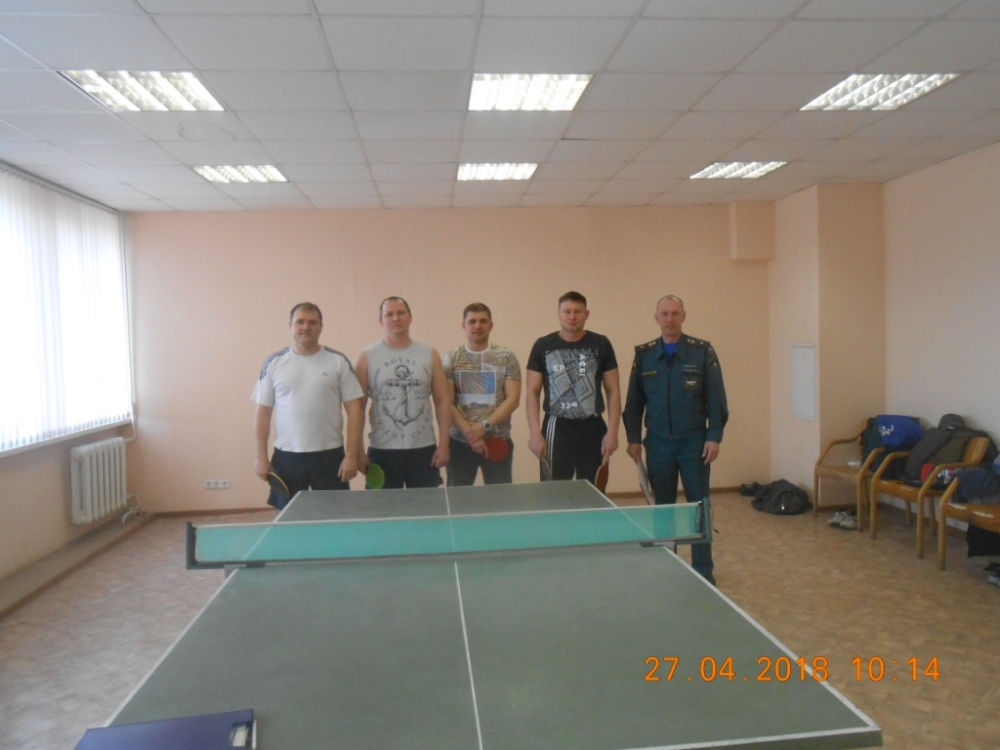 Соревнования по настольному теннису на первенство ФГКУ «Специальное управление ФПС № 49 МЧС России»