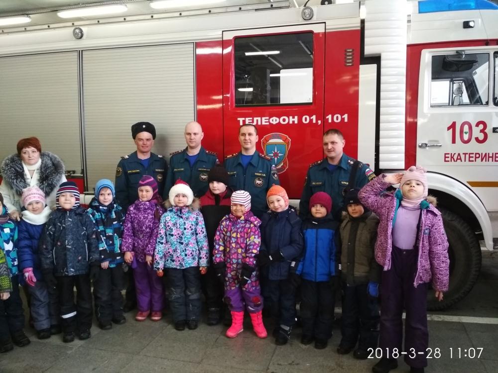Воспитанники детского сада побывали на экскурсии в пожарной части