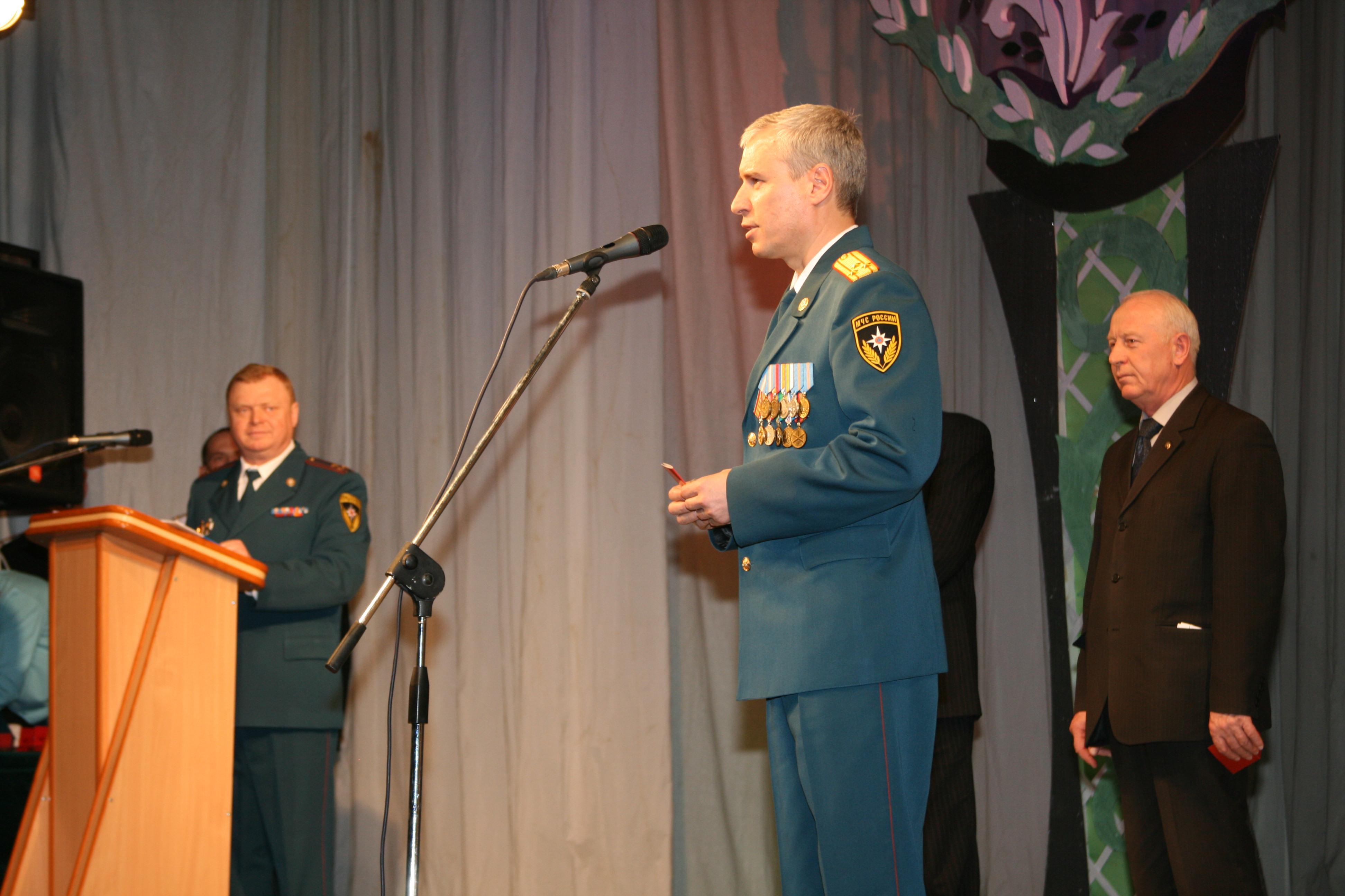 Поздравление с годовщиной со дня образования пожарной охраны россии