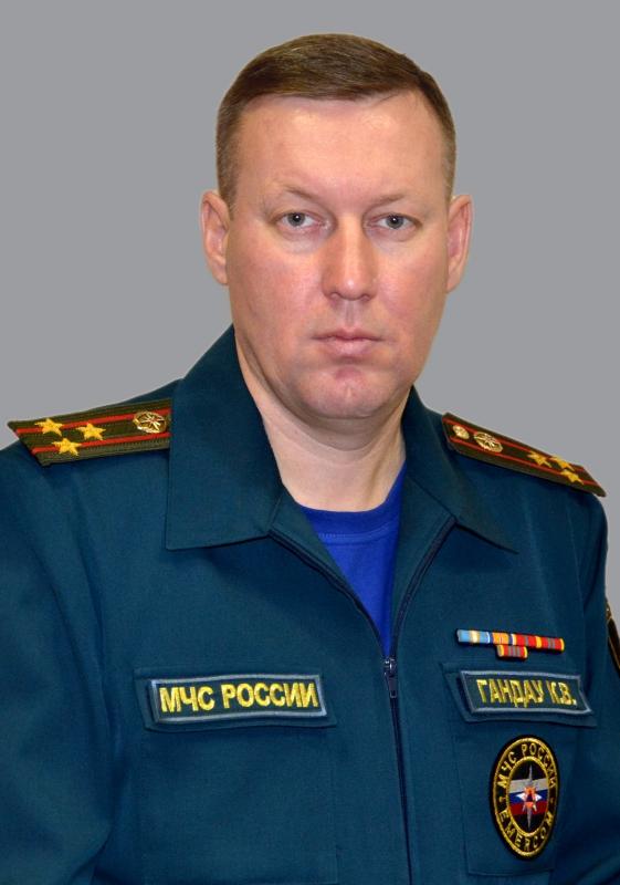 Гандау Константин Валерьевич