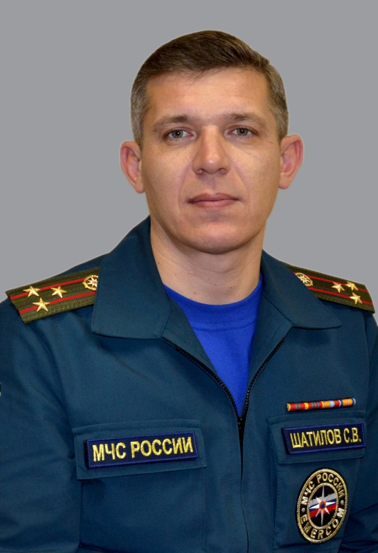 Шатилов Сергей Владимирович