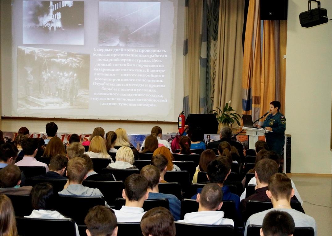 В Муравленко для учащихся общеобразовательных учреждений проведён традиционный ежегодный открытый урок