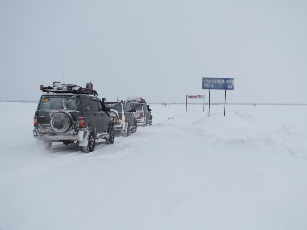 Зимник аксарка белоярск фото них
