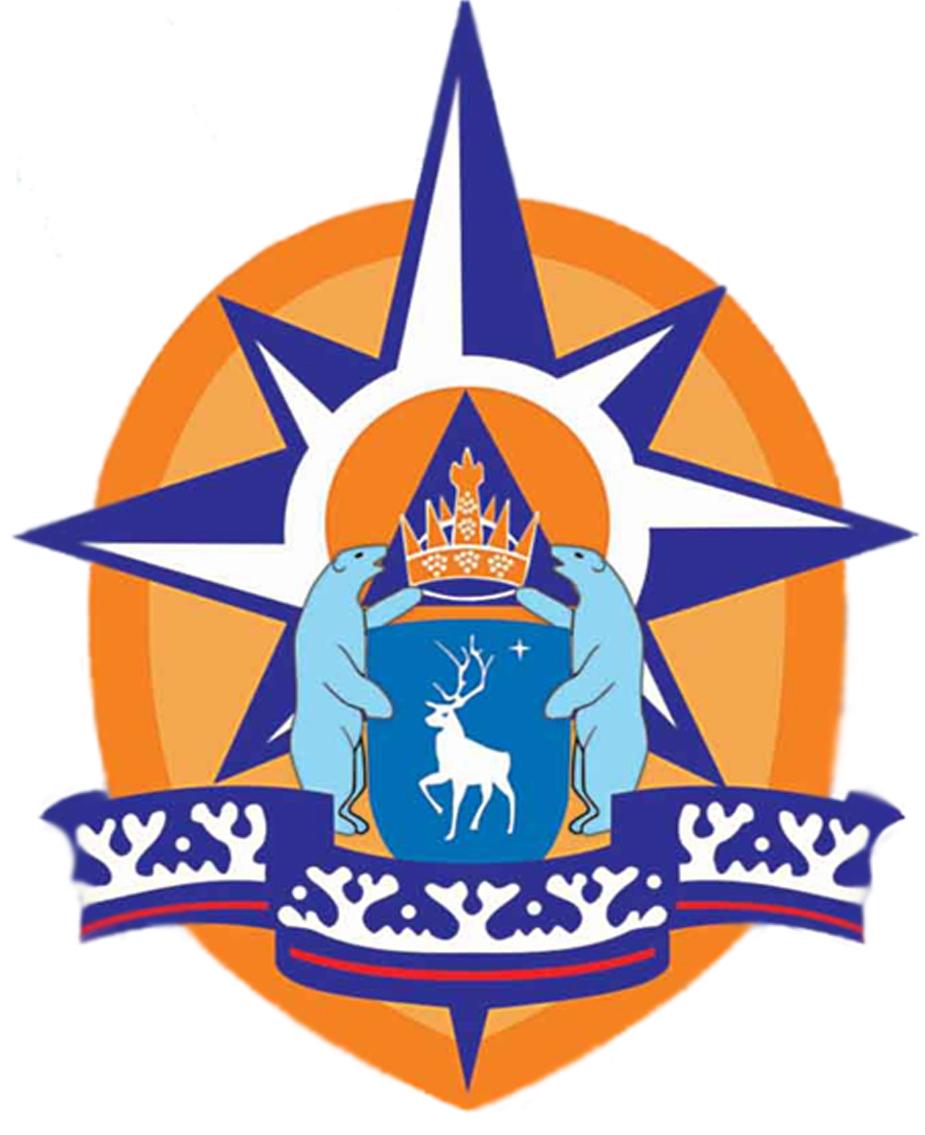 25 июля 2014 года состоялось заседание рабочей группы Главного управления МЧС России по ЯНАО по рассмотрению проекта распоряжения Правительства ЯНАО от 13 ноября 2013 года №1522