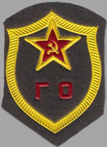 Ветеран гражданской обороны ЯНАО В. Разинкин