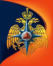 Информационные материалы по Международной организации гражданской обороны (МОГО)