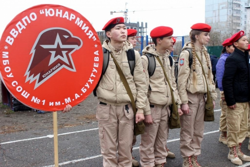 Проведение эстафеты, посвященной 85-й годовщине гражданской обороны, среди учащихся образовательных учреждений города Кызыла
