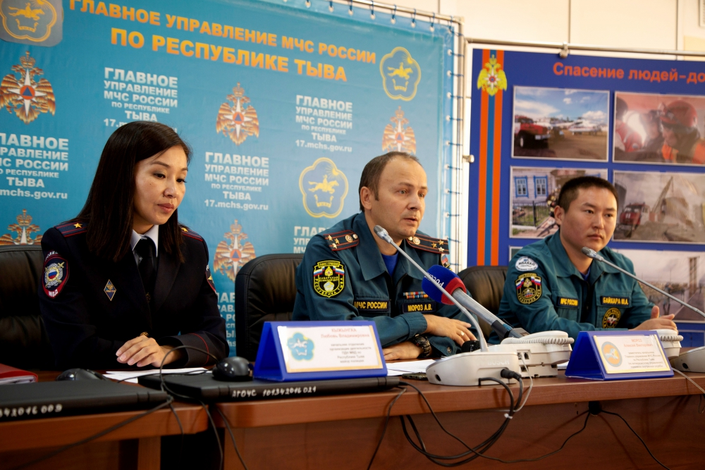 В Главном управлении МЧС России по Республике Тыва прошла пресс-конференция по вопросам безопасности во время лесных прогулок (ФОТО).