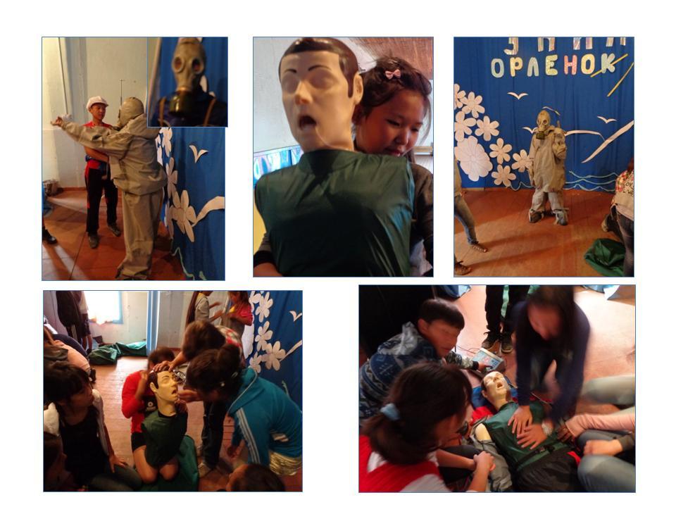 """Проведение занятий в детском оздоровительном лагере """"Орлёнок"""""""