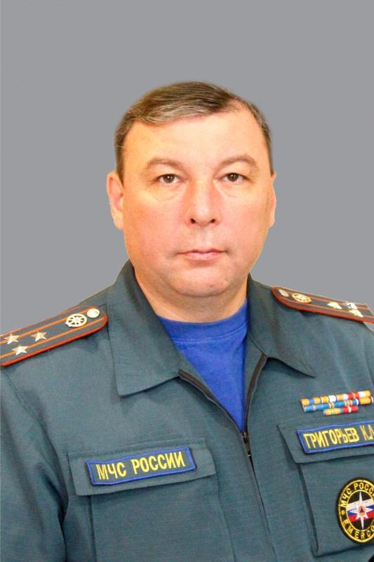 Григорьев Константин Леонидович