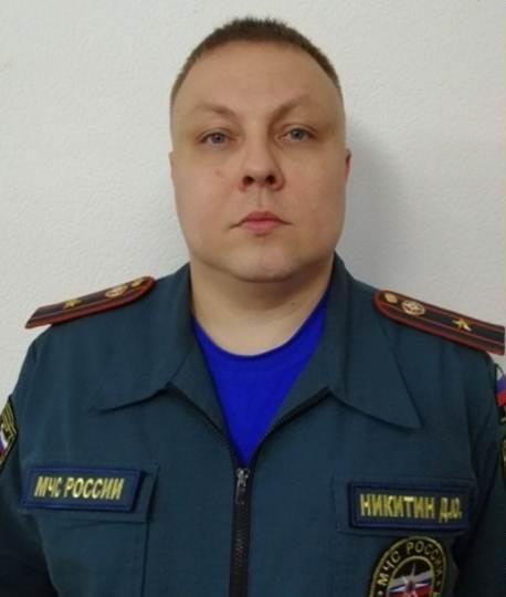 Никитин Дмитрии Юрьевич - Заместитель начальника центра управления в кризисных ситуациях (старший оперативный дежурный)