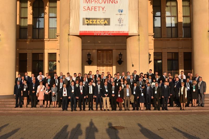 Открытие Международной горноспасательной конференции IMRB-2017 (часть 2)