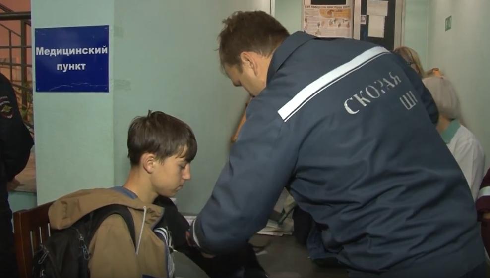 Всероссийская тренировка по гражданской обороне - 2016