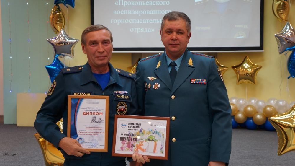 """""""Созвездие мужества - 2017"""""""