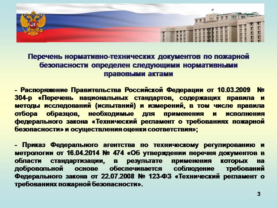 Доклад (Бараксанов)
