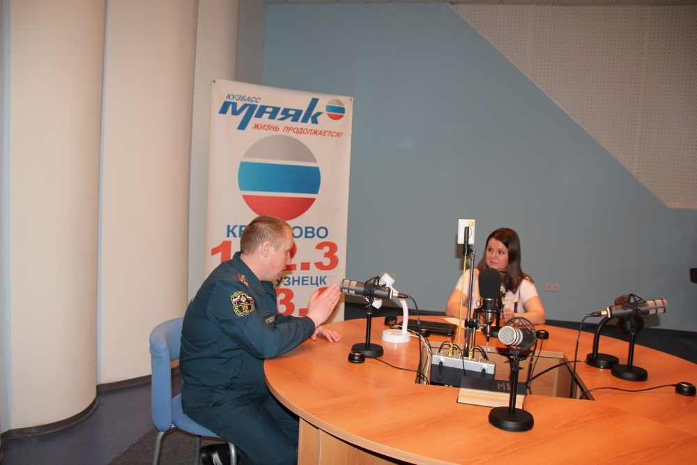 О гражданской обороне в эфире Радио России-Кузбасс