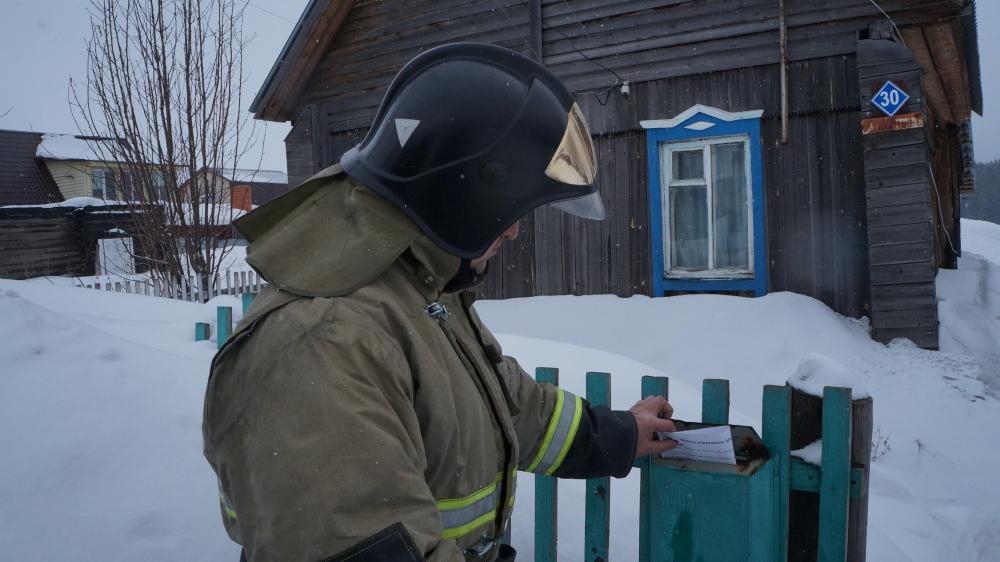 """Профилактическая операция """"Пламя"""" в Кузбассе"""