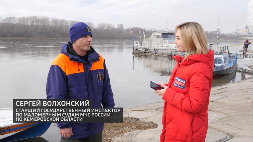 В Кузбассе завершился навигационный период. Требования безопасности на водных объектах