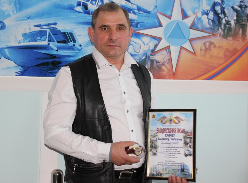 Владимир Кругов: «Считаю, что долг свой выполнил!»