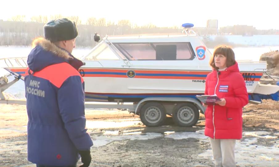 Безопасность на водных объектах в межсезонье: функционирование ледовых переправ на территории Кемеровской области