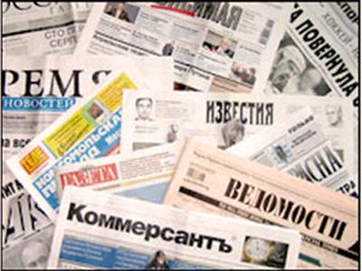 МОНИТОРИНГ СМИ АПРЕЛЬ 2012 года