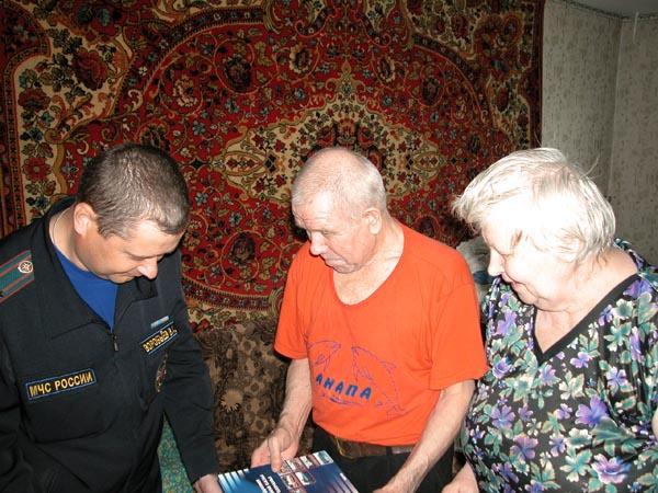 Посещение и чествование ветеранов Великой Отечественной войны на дому