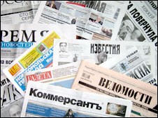 Мониторинг СМИ - июнь 2013 года