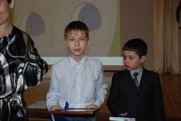 Награждение победителей и участников регионального конкурса детской анимации в гимназии № 42. г. Кемерово - 25 апреля 2011 года