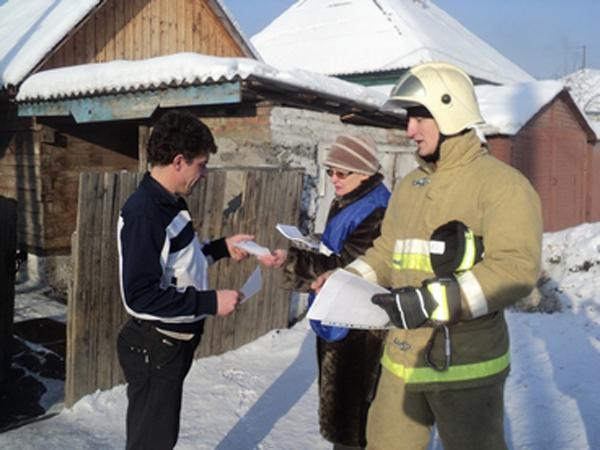 """Профилактическая операция """"Безопасное жилище-2012"""""""