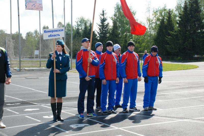ВСЕРОССИЙСКИЕ СОРЕВНОВАНИЯ ПО ПОЖАРНО-ПРИКЛАДНОМУ СПОРТУ, ПОСВЯЩЕННЫЕ ПАМЯТИ МАСТЕРА СПОРТА СССР СЕРГЕЯ БУШУЕВА