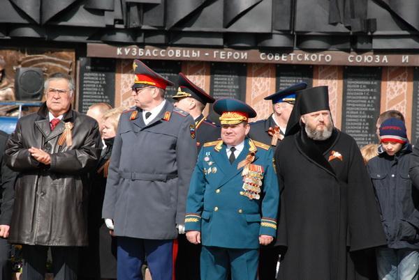 Праздничные мероприятия, посвященные 67-ой годовщине Великой Победы. г. Кемерово - 9 мая 2012 года.