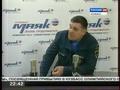 Интервью с начальником ФКУ «Центр ГИМС МЧС России по Кемеровской» области С.В.Коротких