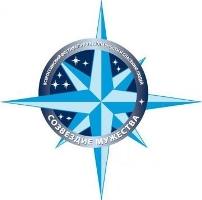 Публикация на сайте Главного управления МЧС России по Кемеровской области