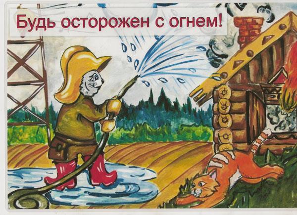 """АКЦИЯ """"ТРАМВАЙ  01"""""""